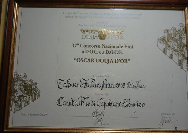 Douja2008